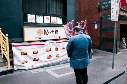 GR Chinatown 1